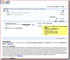 擷取-google-checkout