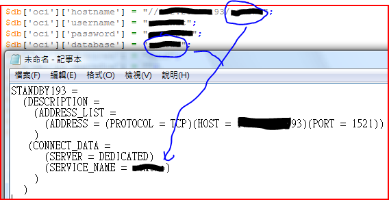 擷取-oracle-standby-ci