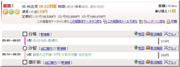 8b3934f4e68ab73e807918c624f6552c