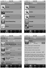 app-sample1