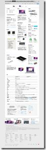 Apple - MacBook Air - 11 吋機型的技術規格_1295863962460