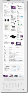 Apple - MacBook Air - 13 吋機型的技術規格_1295863985243