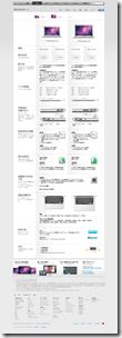 Apple - MacBook Air - 比較 MacBook Air 的兩個機型_1295864003818
