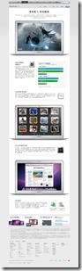 Apple - MacBook Air - 在輕薄機身裡的性能_1295863853731