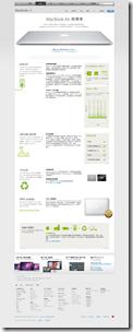 Apple - MacBook Air - 產品更精簡,對環境更少衝擊。_1295863938614