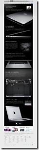 Apple - MacBook Air - 將 iPad 的精華融入 Mac 最好的部份_1295863778338