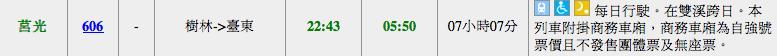 螢幕快照 2012 09 21 下午12 28 58